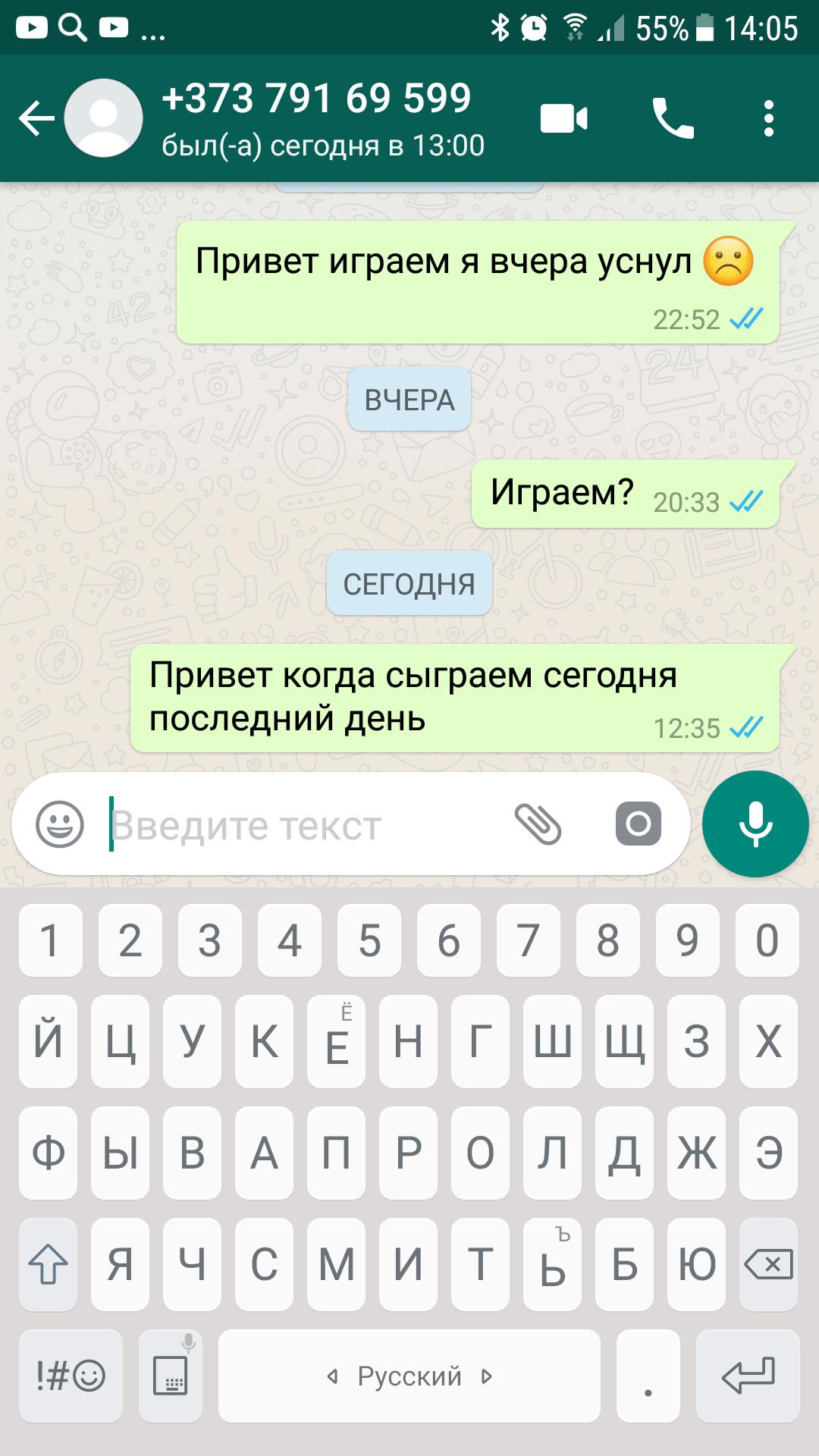 Screenshot_20190331-140539.png